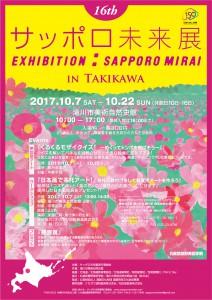 1_flyer
