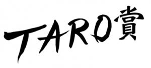 tit_taroaward